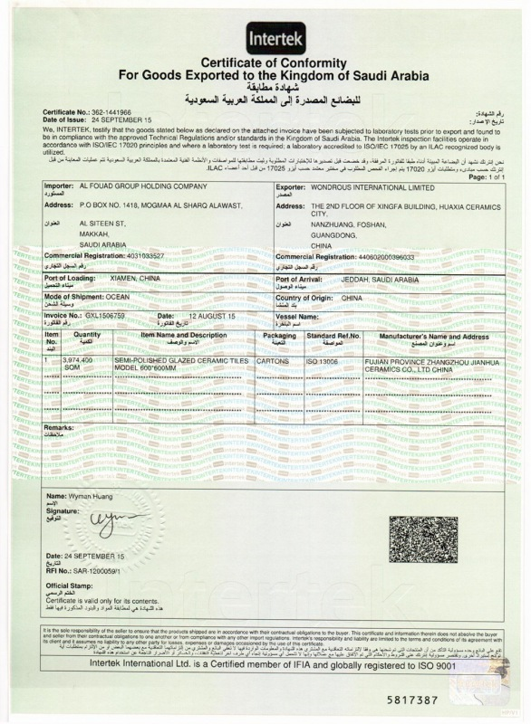 Certification For Goods Export To Saudi Arabia Saso